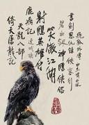 《金庸作品全集》电子书下载 (全36册) 金庸 epub+mobi+azw3 Kindle+多看版