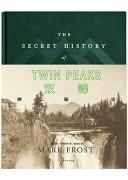 《双峰:神秘史》弗罗斯特 epub+mobi+azw3 Kindle电子书下载