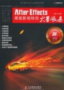 《After Effects高级影视特效》/王海波/epub+mobi+azw3/Kindle电子书下载