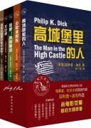 《菲利普·迪克作品集》电子书下载  epub+mobi+azw3 kindle+多看版