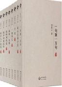 《刘震云全集作品集典藏版》电子书下载 (全8册) epub+mobi+azw3 kindle+多看版