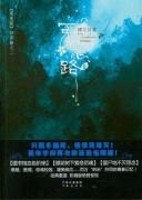 《冤鬼路五部曲》校园恐怖小说 电子书下载 (套装共五册) Tinadannis epub+mobi kindle+多看版
