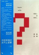 《所有人问所有人》电子书下载 韩寒 epub+mobi+azw3+pdf kindle+多看版