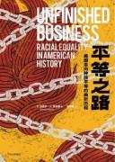 《平等之路》 克拉曼 epub+mobi+azw3 kindle电子书下载