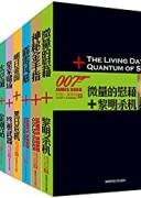 《007詹姆斯·邦德系列套装》 (10本+38本大合集)  弗莱明 epub+mobi+azw3