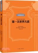 《第一次世界大战》 贝克汉恩 epub+mobi+azw3  kindle电子书下载