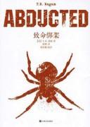 《致命绑架》电子书下载 蕾根 epub+azw3 kindle+多看版