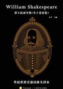 《莎士比亚全集》电子书下载 (套装共10本) epub+mobi+azw3 kindle+多看版