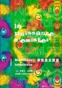 《享乐主义宣言》电子书下载 翁福雷 epub+mobi+azw3 kindle+多看版
