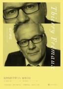 《我与戛纳》电子书下载 蒂耶里·福茂 epub+mobi+azw3 kindle+多看版