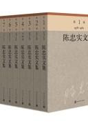 《陈忠实文集》电子书下载 (全10卷) epub+mobi+azw3 kindle+多看版