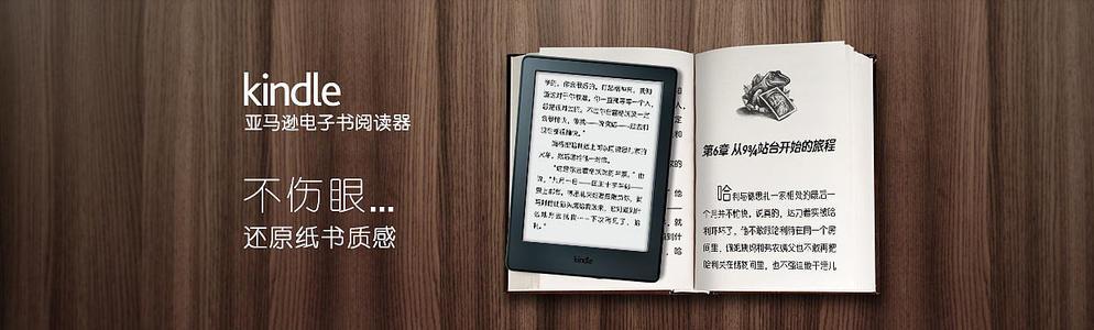 《兰亭序杀局》(套装全3册) 王觉仁