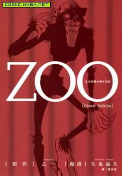 《ZOO·全一卷》乙一 epub+mobi+azw3