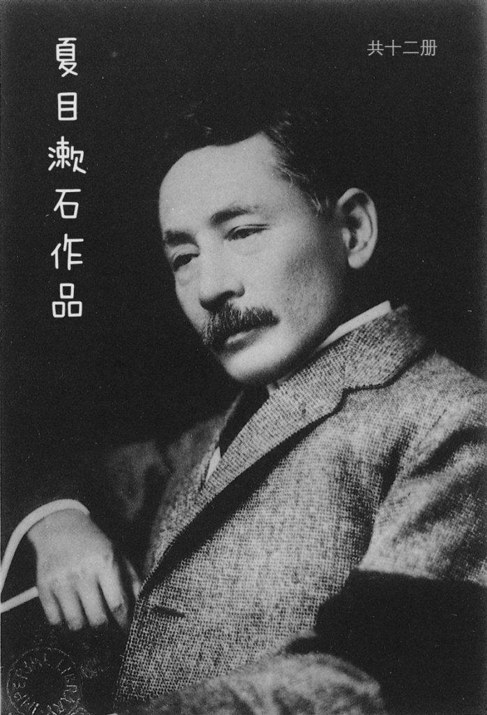《夏目漱石作品》电子书 (共15册)